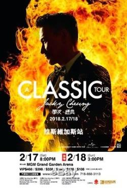 Bundle of 2 Jacky Cheung A Classic Tour in Las Vegas 02/18 1st Row