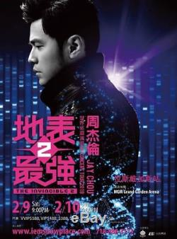 Jay Chou The Invincible 2 Concert 2 02/09/2019