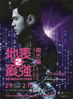 Jay Chou The Invincible 2 Concert 2 02/10/2019